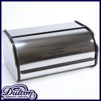 DULTON ダルトン ブレッドケース BREAD CASE 雑貨 キッチン用品 調理用具 食事用器具 料理小道具 保存容器 ブレッドケース パン入れ 密閉容器