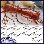 BONOX ボノックス 老眼鏡 おしゃれ老眼鏡 リーディンググラス Reading glasses めがねフレーム S055-50