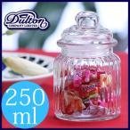 DULTON ダルトン ガラスキャニスター XS 保存容器 ガラスポット 調味料入れ 調味料入れ ビン ガラス瓶 キャニスター 小瓶 小物収納 小物入れ