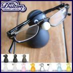 メガネスタンド 眼鏡スタンド DULTON ダルトン メガネホルダー メガネ置き めがね置き メガネ収納 めがねホルダー メガネホルダー 1本用 おしゃれ かわいい