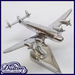 DULTON ダルトン プレイン L オブジェ インテリア アクセサリー置き 飛行機 アルミ製 メタル おしゃれ レトロ アメリカン アンティーク調 ビンテージ風
