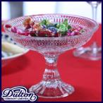 DULTON ダルトン グラスコンポート ガラスコンポート お菓子皿 ガラスプレート 盛り付け皿 フルーツ皿 果物皿 ガラス皿 小物入れ おしゃれ アンティーク調