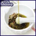 DULTON ダルトン ペストル & モーター セット すり鉢 ごますり器 こね鉢 乳鉢 乳棒 すり棒 おしゃれ シンプル 注ぎ口あり デザイン雑貨 キッチン