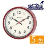 DULTON ダルトン ウォールクロック 壁掛け時計 壁掛時計 掛け時計 掛時計 ウォールクロック 壁時計 アナログ時計 時計 おしゃれ かわいい 北欧 シンプル