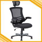 メッシュ ハイバックチェア 肘付き オフィスチェア オフィスチェアー 椅子 イス デスクチェア デスクチェアー メッシュバック キャスター付き 肘掛け