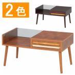 リビングテーブル テーブル センターテーブル ローテーブル ガラステーブル コーヒーテーブル ソファテーブル おしゃれ 可愛い かわいい 北欧 送料無料