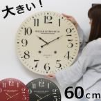 巨大!ビックサイズ イギリス風 壁掛け時計 60cm 見やすい 掛け時計 レトロ アンティーク風 おしゃれ 大きい文字 大型 アイボリー レッド ブラック 店舗用