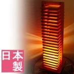 フロアスタンド 間接照明 インテリアライト インテリアランプ フロアランプ フロアライト 照明器具 ムード照明 スタンドライト スタンドランプ