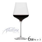 ワイングラス platine プラティーヌ ブルゴーニュ 6脚セット 赤 おしゃれ 赤ワイン用 割れにくい 種類 ワイン セット ペア ブルゴーニュワイン