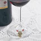 グラスマーカー6個セット ワイングッズ キャンティ グラスアクセサリー ワインチャーム グラスチャーム ワインバー アルコール 果実酒 醸造 父の日 おしゃれ