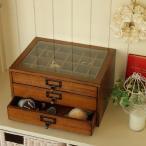 コレクションチェスト collection chest コレクションボックス コレクションケース ジュエリーボックス ジュエリーケース アクセサリーボックス