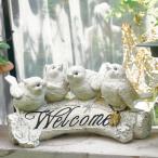 ショッピングオーナメント ガーデンオーナメント 小鳥  置物 オブジェ 玄関 庭 飾り ガーデニング ガーデン雑貨 Welcome