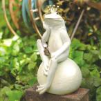 ガーデンオーナメント 置物 エクステリアオブジェ ガーデン雑貨 ガーデンオブジェ ガーデニング雑貨 かえるグッズ 飾り おしゃれ かわいい玄関 庭 ガーデン