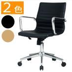 オフィスチェア オフィスチェアー 椅子 イス デスクチェア デスクチェアー デスク用チェア PCチェア 回転式チェア 社長椅子 いす