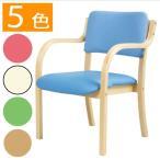 ダイニングチェア ダイニングチェアー チェア 椅子 イス 食卓椅子 いす チェアー スタッキングチェア スタッキングチェアー 木製チェア 木製イス
