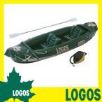 カヤック ロゴス LOGOS 2マンカヤックコンプリート 船 ビニールボート ゴムボート 2人乗り 二人乗り ロープ付き 紐つき アルミオール
