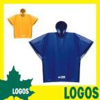 レインポンチョ ロゴス LOGOS PVCポンチョジュニア フリーサイズ レインコート レインウェア 雨合羽 カッパ 雨具 キッズ 子供 ポンチョ 防水