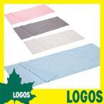 シュラフ ロゴス LOGOS シルキーインナーシュラフ 寝袋 寝具 スリーピング 封筒型 軽量 コンパクト 収納袋付き 丸洗い 洗濯可能 吸湿性 1人用
