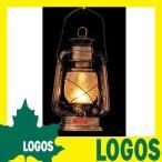 ランタン ロゴス LOGOS ブロンズランタンL ランプ 照明 白灯油 横風に強い 風に強い アロマランプオイル キャンプ キャンプ用品 アウトドア 防災グッズ