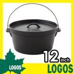 ショッピングダッチオーブン ダッチオーブン ロゴス LOGOS SLダッチオーブン12inch・ディープ(バッグ付) 鍋 ナベ なべ 12inch すぐに使える シーズニング不要 IH対応