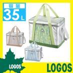 クーラーバッグ ロゴス LOGOS insul10 ソフトクーラー35 クーラーバッグ クーラーボックス レジバッグ エコバッグ 保冷バッグ レジャーバッグ 35l