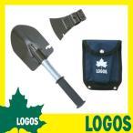 ショベルツール ロゴス LOGOS 7WAYショベルツール スコップ ショベル 斧 オノ ノコギリ のこぎり 鋸 ハンマー かなづち 金槌 缶きり