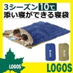 シュラフ ロゴス LOGOS 2in1・Wサイズ丸洗い寝袋・10 寝袋 寝具 スリーピング 封筒型コンパクト 封筒型 丸洗い 洗える 洗濯可 冬用 軽量 2人用