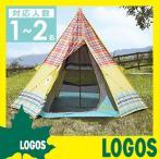 テント タープテント 簡単テント かわいい
