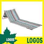 チェア ロゴス LOGOS ストライプ グラウンドロングチェア(ブルー) チェアー イス いす アウトドアコンパクト折りたたみ折りたたみ椅子 座椅子