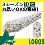 シュラフ ロゴス LOGOS ミッキーマウス キッズマミー・10 寝袋 寝具 マミー型スリーピングバッグ キッズ寝袋 キッズマミー子供用子供用 キッズ用