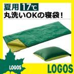 ROSY 丸洗いクッションシュラフ シュラフ 寝袋 寝具 封筒型シュラフ スリーピングバッグ クッション 枕 まくら マクラ アウトドア用品