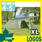 neos リビングプラス・PLR XL テント ドーム型テント シェルター ドームテント インナーテント 2ルームテント アウトドア用品 アウトドアグッズ