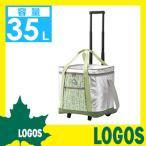 insul10 キャリークーラー35X(氷点下パックXL4対応) クーラーボックス 保冷クーラー 保冷ボックス アウトドア用品 アウトドアグッズ キャンプ