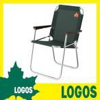neos アルフラットチェア 折りたたみチェア イス 折りたたみ椅子 折り畳みイス 折り畳み椅子 いす 折り畳みチェア チェアー アウトドアチェア
