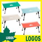 カラータフテーブル-AF ミニテーブル 折りたたみテーブル 折りたたみ式テーブル コンパクトテーブル アウトドアテーブル 折り畳みテーブル