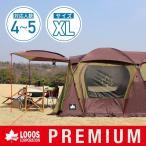 ロゴス テント プレミアム PANELグレートドゥーブル XL-AF ファミリーテント 大型 4人用 5人用 ドーム型テント キャンプ アウトドア 2ルームテント 送料無料