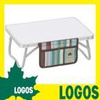 書けるんデスク 膳 4030 アウトドアテーブル 折りたたみテーブル 折り畳みテーブル LOGOS ロゴス おしゃれ かわいい 可愛い ホワイトボード付き シンプル