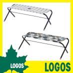 デザインスプレッドベンチ 折りたたみベンチ 折りたたみ椅子 簡易椅子 折り畳みベンチ アウトドア LOGOS ロゴス 2人用 二人用 おしゃれ カモフラージュ柄