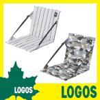 デザインロールアップチェア 折りたたみ椅子 グランドチェア 座椅子 座いす 座イス アウトドア LOGOS ロゴス おしゃれ 軽量 コンパクト カモフラージュ柄