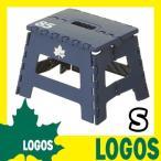パタントチェア S(ネイビー) 折りたたみ椅子 ステップ 踏み台 ふみ台 アウトドア LOGOS ロゴス おしゃれ 軽量 コンパクト ブルー 青 折り畳み式 折りたたみ式