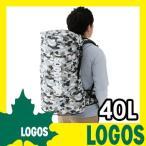 ショッピングダッフル CADVEL-Designダッフルリュック40 (カモフラ) リュックサック ボストンバッグ LOGOS ロゴス 大容量 おしゃれ 旅行 トラベル 大型 40L アウトドア