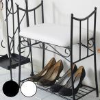 アンティーク風 クラシック家具 スツール エントランスチェア 玄関チェア ベンチ 棚付き
