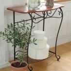 テーブル コンソールテーブル 花台 北欧調  75cm幅 アイアン アンティーク