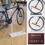ショッピング自転車 自転車スタンド 室内用 ロードバイク用 1台用 おしゃれ ラック 自転車置き場