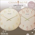 シャンパーニュという名の巨大時計 60cm 掛け時計 掛時計 壁掛け時計 おしゃれ 大きい カフェ 子供部屋 大型 リビング