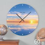 Toki×Tabi 大型掛け時計 60cm ウユニ塩湖 掛け時計 tokitabi 大型時計 壁掛け時計 大きい おしゃれ インテリア 写真 日本製 リビング プレゼント 送料無料