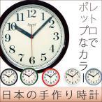 掛け時計 アンティーク調 日本製 掛時計 掛け時計 壁掛け時計 置時計 おしゃれ 連続秒針 スイープムーブメント 静か 丸型 円形 レトロ アナログ シンプル