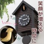 鳩時計 はと時計 ハト時計 アンティーク調 掛け時計 掛時計 振り子時計 壁掛け時計 カッコー時計 置き時計 置時計 壁掛け時計 木製 おしゃれ 北欧 可愛い