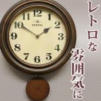 ショッピング古 振り子時計 レトロ アンティーク調 掛け時計 掛時計 電波時計 壁掛け時計 日本製 おしゃれ 木製 モダン かわいい プレゼント シンプル アナログ 引っ越し祝い