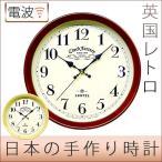 ショッピング古 掛け時計 掛時計 アンティーク調 電波時計 壁掛け おしゃれ 連続秒針 スイープムーブメント 静か 日本製 丸型 木製 レトロ アナログ シンプル